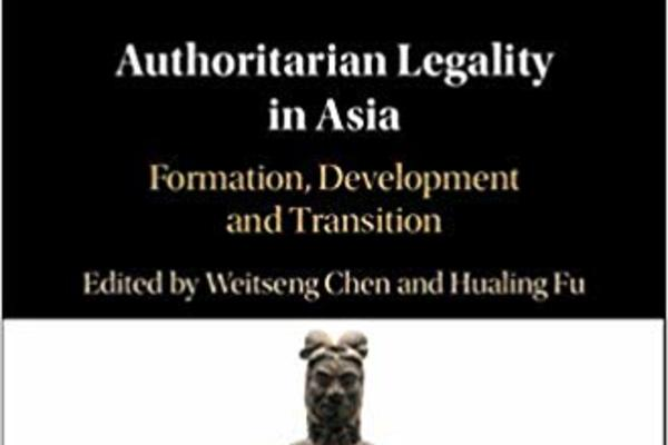 authoritarian legality