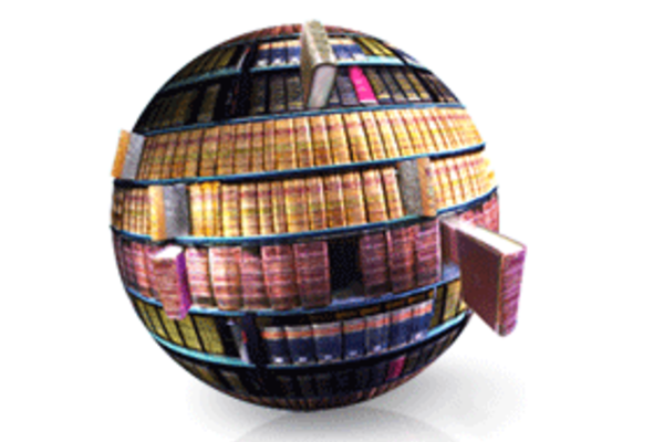 background book ball 200x190
