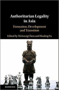 authoritarian legality